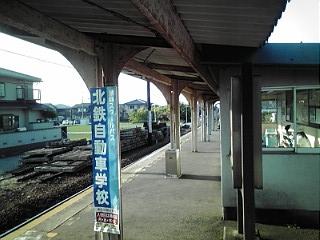 北鉄石川線・四十万(しじま)駅