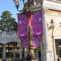 Photos: 【10.04.17】 ファンタジア・ガーデン