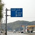 Photos: saigoku17-54