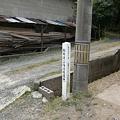 Photos: saigoku17-59