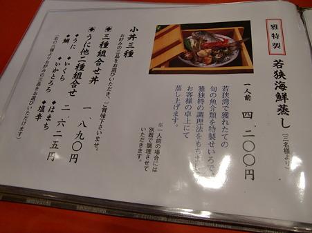 CIMG5680