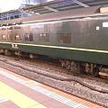 JR西日本:オハネ25形520番台(オハネ25 523)