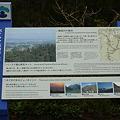 写真: 富山1