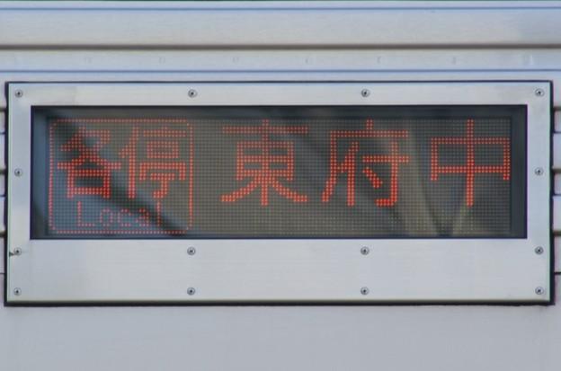 10-351[各停 東府中]