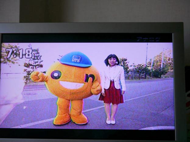 北海道テレビ(HTB)