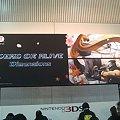 写真: [3DS体験会]会場の様子を少しだけお届け その2