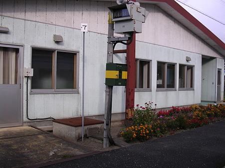 滝ノ上駅舎