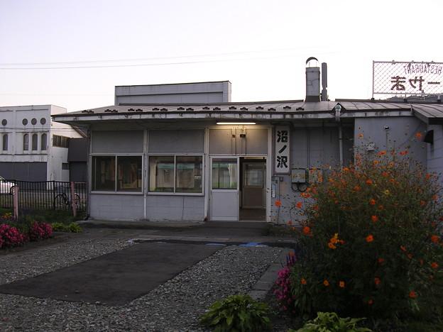 沼ノ沢駅舎