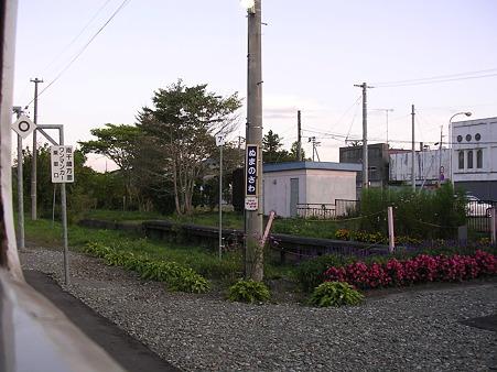 沼ノ沢駅ホーム