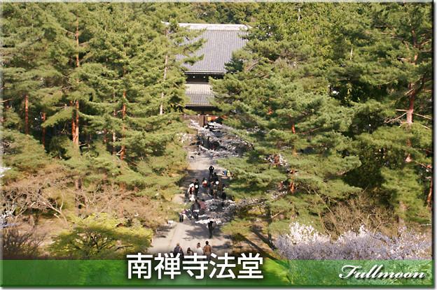 14南禅寺法堂