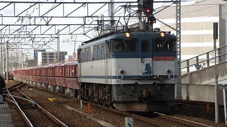 EF65-1086
