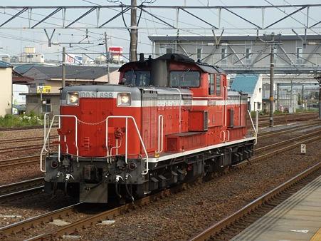 DSCN3396