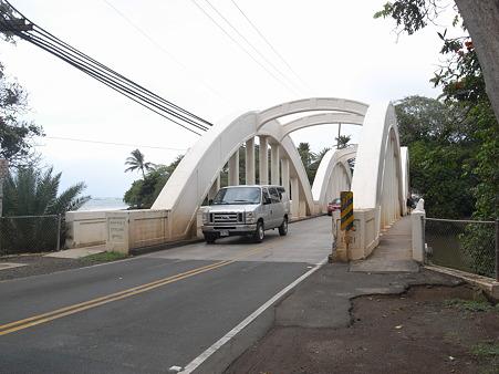 アナフル橋