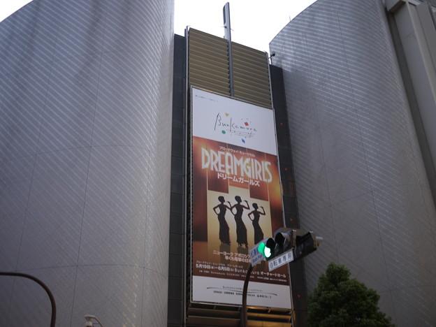 Bunkamuraへオーチャードホール
