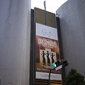Photos: Bunkamuraへオーチャードホール