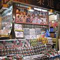 Photos: 南大門市場