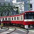 写真: 京急 新1000形 1057F