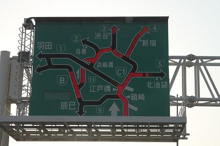 2010.03.20 首都高(2/6)