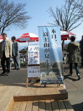2010.03.22 双葉SA(2/6)