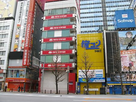 2010.03.28 秋葉原 中央通り(1/2)