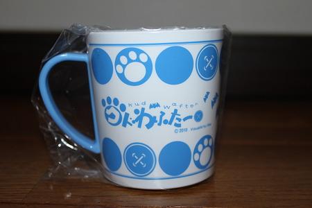 2010.04.03 クドわふたースペシャル 戦利品(12/17)