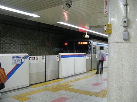 2010.04.11 都営三田線(3/4)