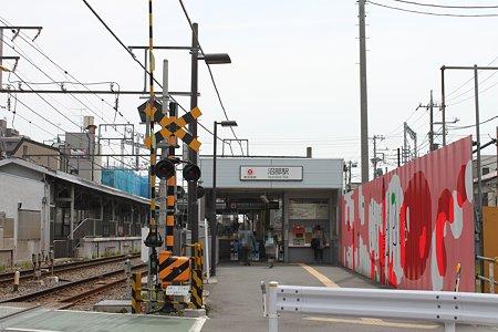 2010.04.11 沼部駅(2/4)