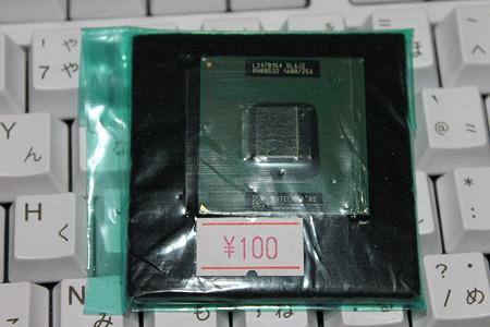 2010.04.11 パソコンショップark ジャンクCPU(4/6)