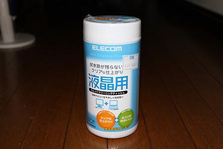 2010.04.25 液晶用ウェットクリーニングティッシュ