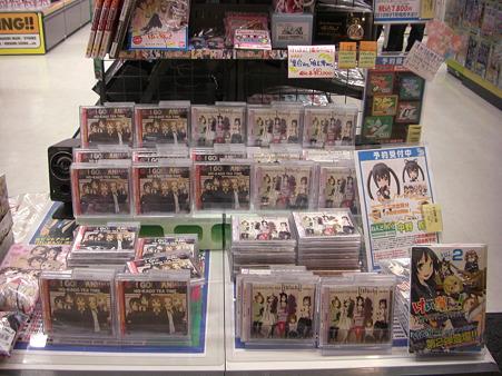 2010.04.27 ゲーマーズ津田沼店 けいおん!!CD