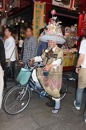2010.05.02 横浜中華街 自転車おじさん