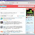 写真: Twitter:Promoted Tweets
