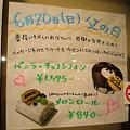 Photos: ピエスタにある「まほうのケーキ屋jiji」で父の日ケーキ!
