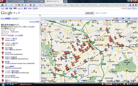 春日井市Twitterマップ