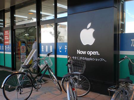 ヤマダ電機テックランド春日井店に「Appleショップ」!