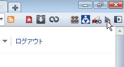 Operaエクステンション:ExtendTube(拡大、再生・停止ボタン)