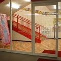 Photos: メガネ赤札堂 新春日井ジャンボ店の入口がまるでキャバクラみたい・・・