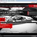 写真: Opera 11.50のタブバー