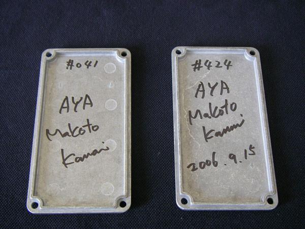 AYA tokyo japan drivesta-009