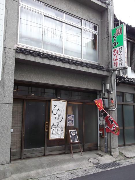 ひばり2012.05 (01)