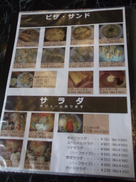 Photos: キャリー・リー皆生店menu (06)