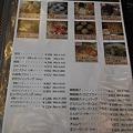 Photos: キャリー・リー皆生店menu (11)