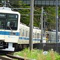 Photos: 箱根登山鉄道 各停 箱根湯本行き