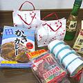 Photos: 広島のお土産