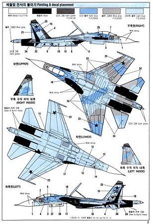 su-27 (2)