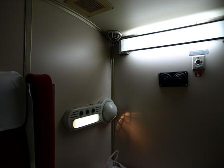 B寝台1人用個室「ソロ」 (寝台特急「北陸」)