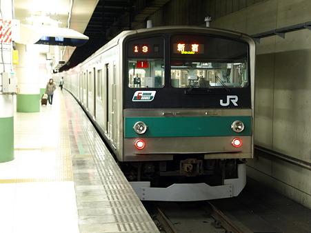 205系埼京線(大宮駅)2