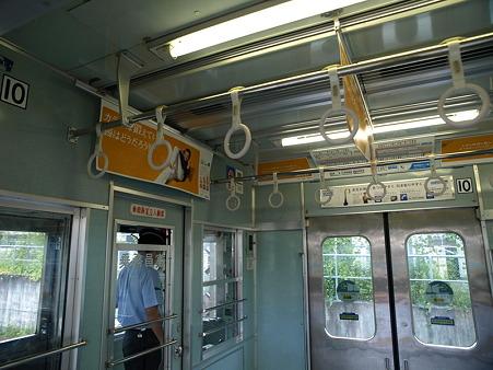 小田急線車内(相模大野駅)