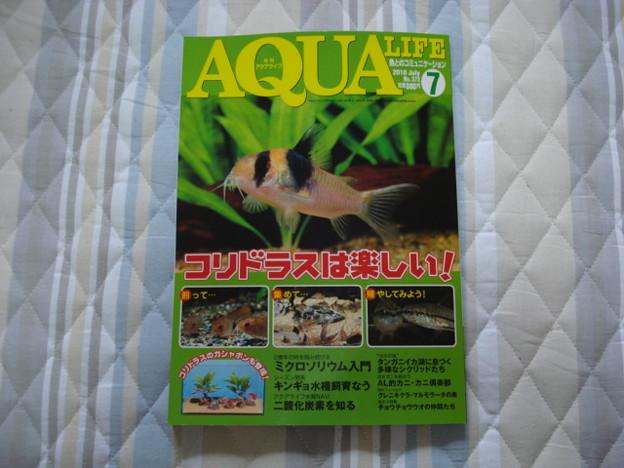 20100613 月刊誌アクアライフ