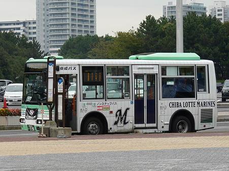 千葉マリンのバス。